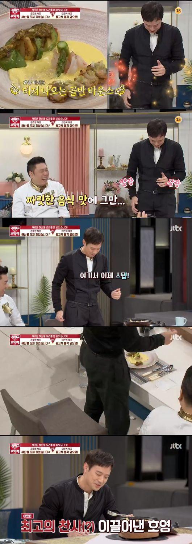 '냉부해' 천정명, '박진영 춤' 추게 한 미식은? 레이먼킴X정호영勝[어저께TV]
