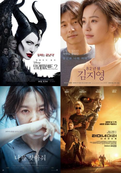 졸리 '말레피센트2'→정유미 '김지영'→이영애 '나를찾아줘' 女서사 열풍 [Oh! 무비]