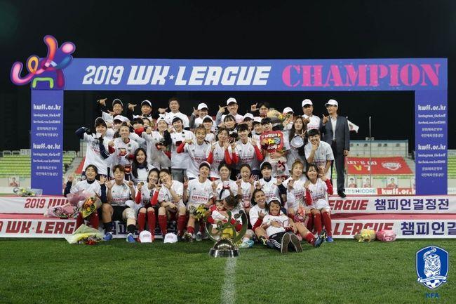 인천 현대제철, WK리그 7번째 별 획득-무패우승