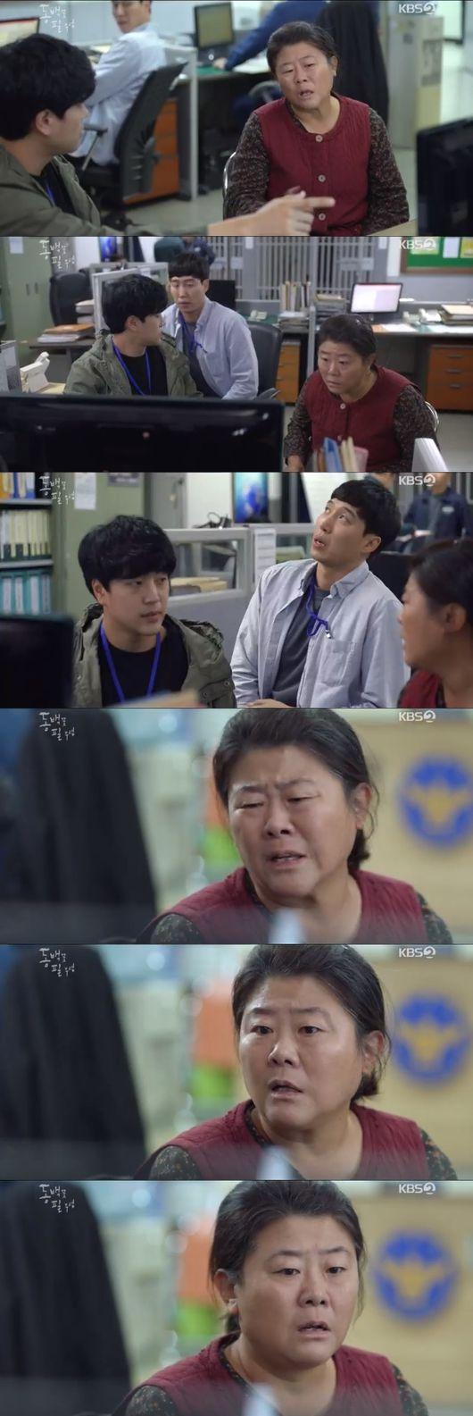 '동백꽃필무렵'강하늘, 까불이 베이스캠프→흥식이 DNA