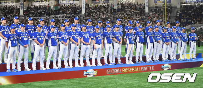 [사진]프리미어12 준우승 거둔 대한민국 야구대표팀