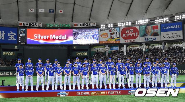 [사진]야구대표팀, 프리미어12 준우승