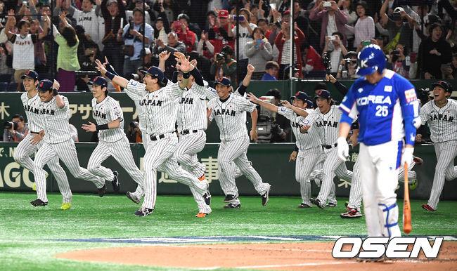 [사진]우승 확정짓고 기뻐하는 일본 대표팀