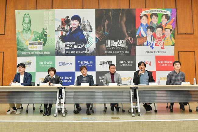 [사진=KBS 제공] KBS가 2019년 하반기 예능 개편을 단행한다. 기훈석 팀장(왼쪽부터), 조현아 CP, 이훈희 본부장, 이재우 센터장, 최재형 CP, 이황선 CP.