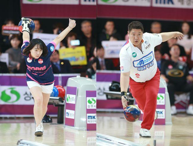 [사진]한국프로볼링협회 제공