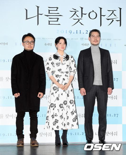 [OSEN=조은정 기자] 19일 오후 서울 광진구 롯데시네마 건대입구에서 영화 '나를 찾아줘(감독 김승우)' 언론시사회가 진행됐다.