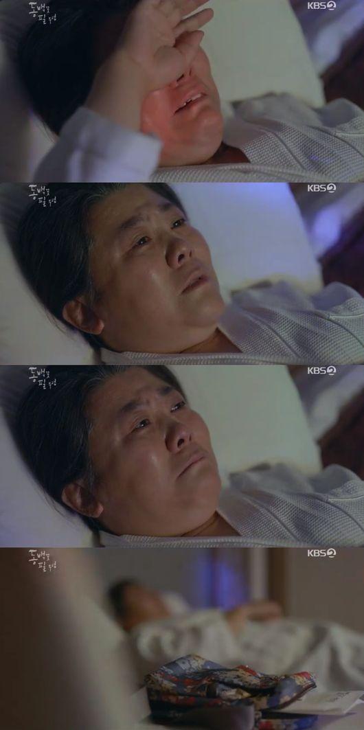 '동백꽃 필 무렵'이정은,강하늘에 유언 후 모텔서 자살기도…공효진에게 마지막편지[종합]