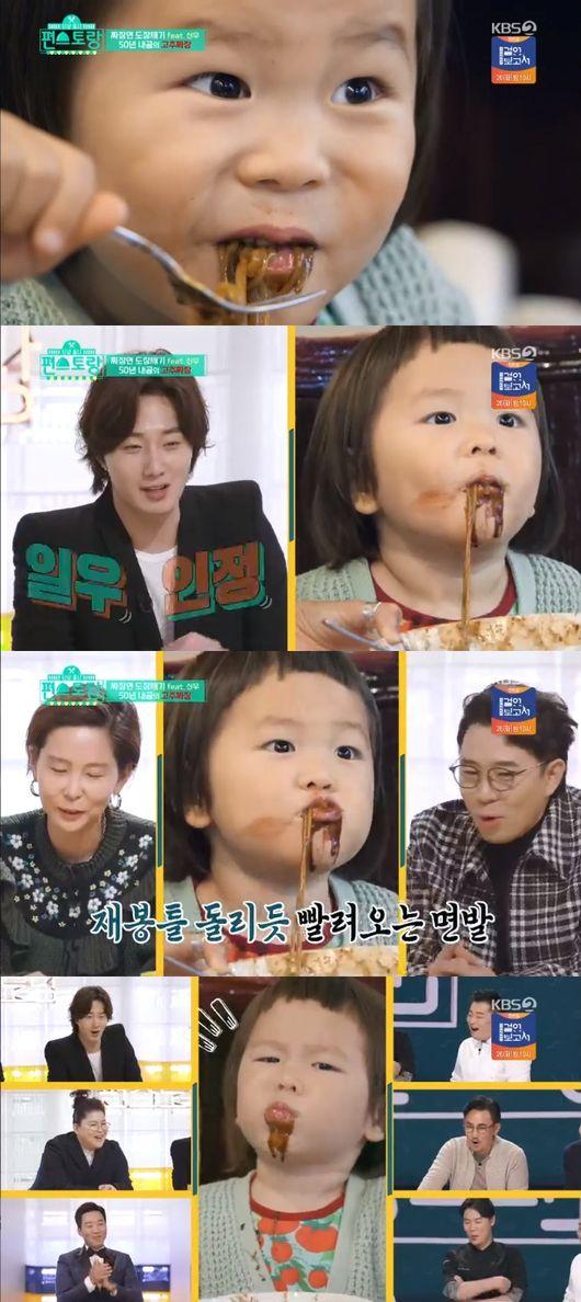 '편스토랑'김나영, 아들 신우와 짜장면 도장깨기 도전