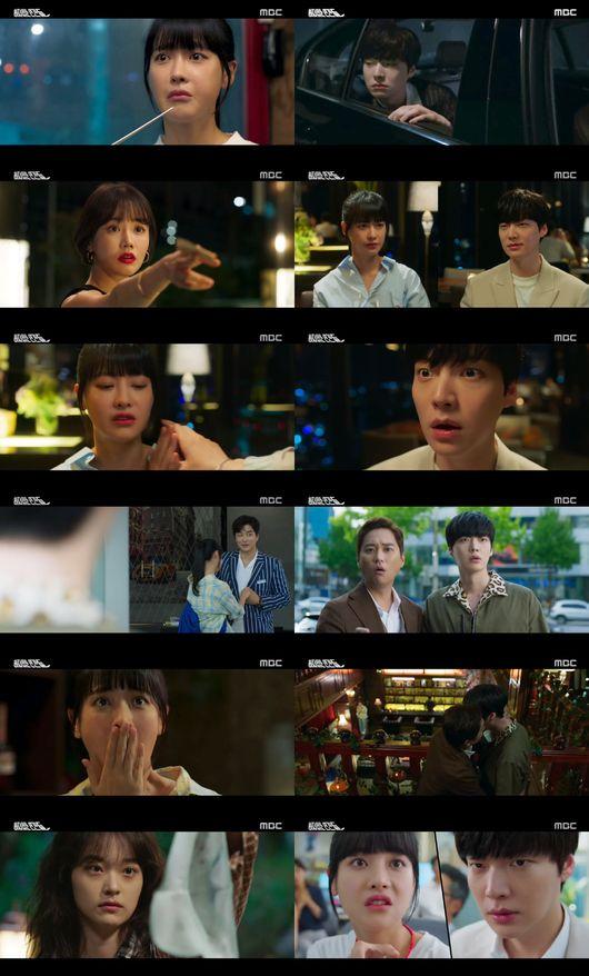 [사진=MBC 방송화면] '하자 있는 인간들'의 안재현과 오연서가 앙숙 케미를 보여주고 있다.