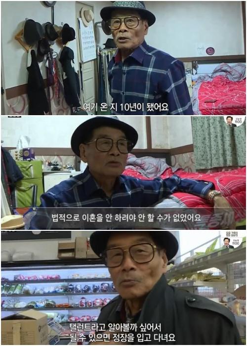 원로배우 남포동 근황..모텔서 10년간 홀로 지내 ''이혼+사기 생활고''(종합)