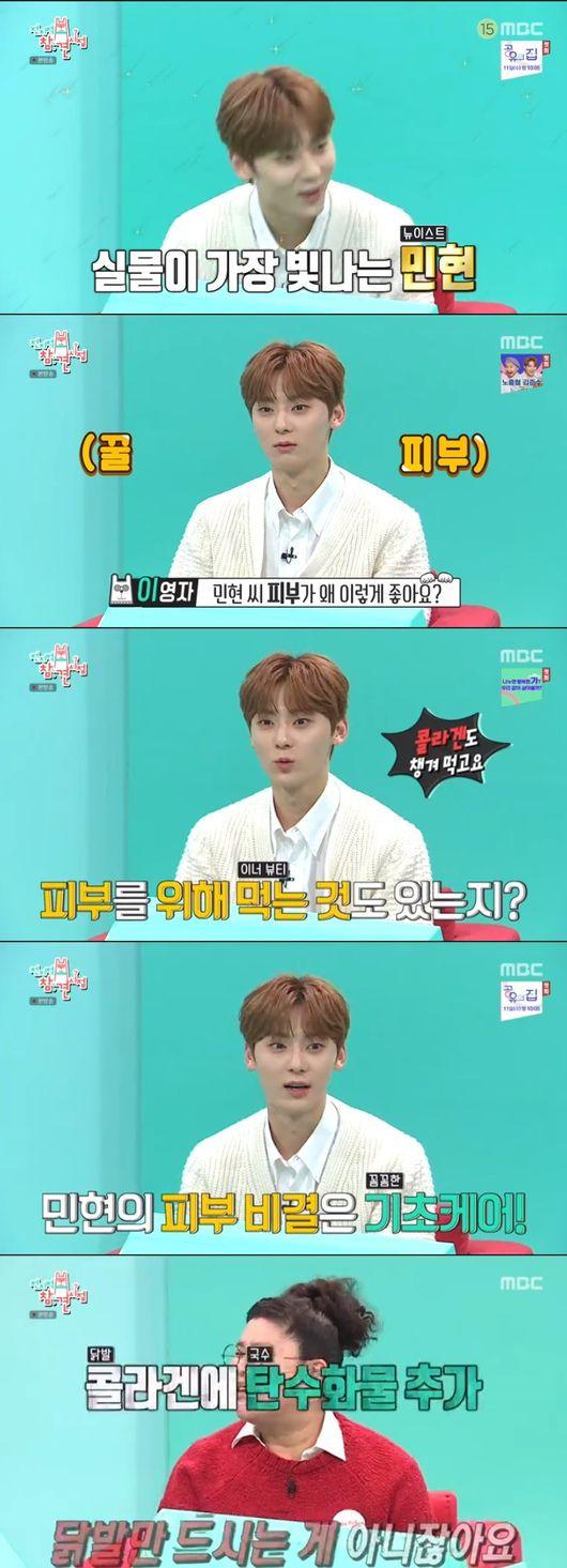 '전참시' 홍현희x제이쓴, 파김치+삽겹살→팬케이크까지 '폭풍 흡입' [종합]