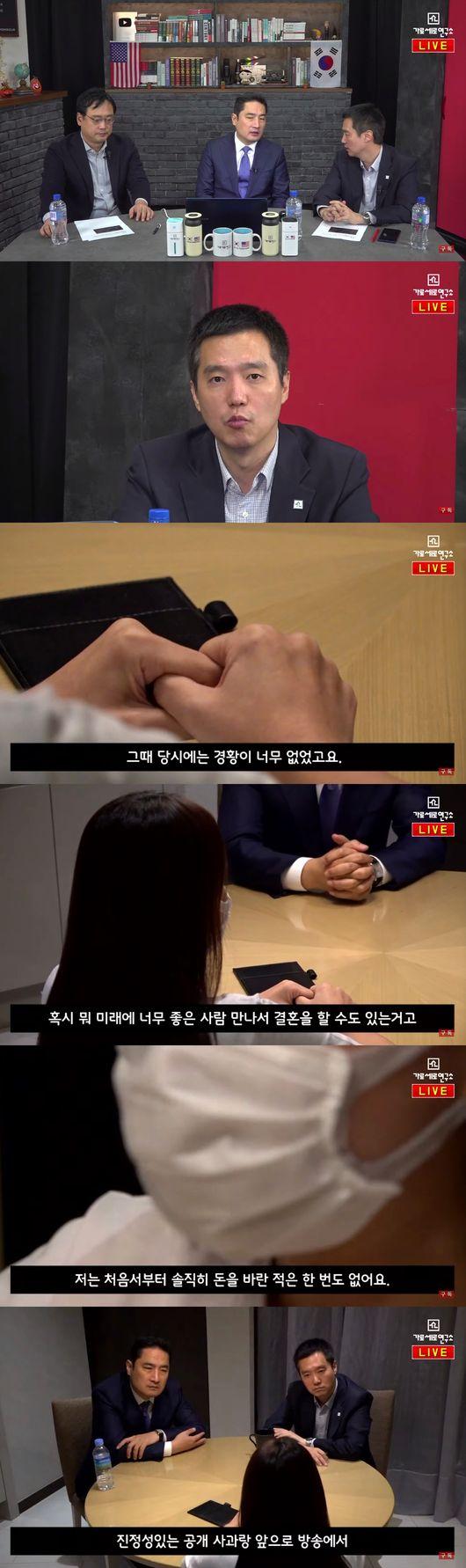 김건모 성폭행 주장 여성