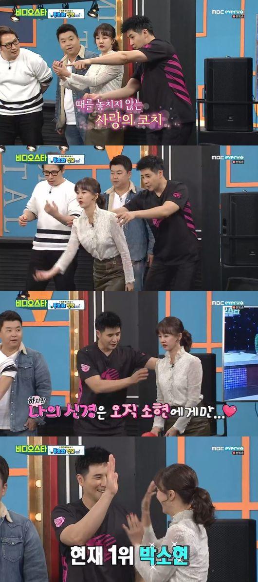 김건모♥장지연 분량 편집 '비스' 장희웅, 박소현과 뜻밖의 러브라인? [핫TV]
