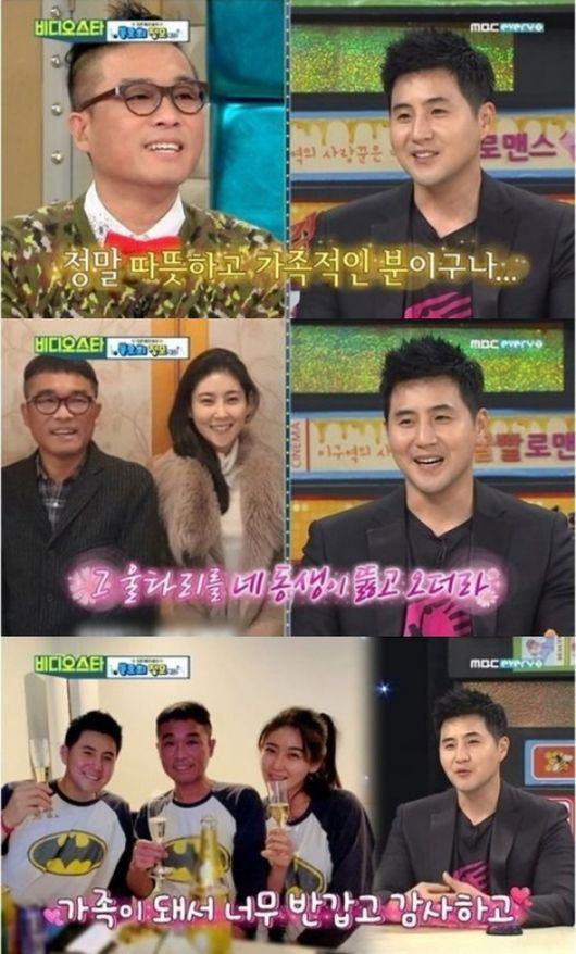[사진=MBC에브리원 방송화면] 장희웅이 '비디오스타'에서 김건모를 언급한 장면이 클립 영상을 통해 공개됐다.