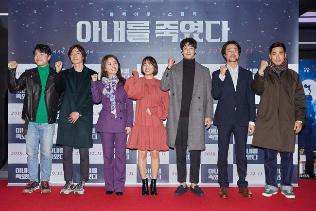 이시언 '아내를 죽였다', VIP 시사회 비→한혜진·박나래 절친 총출동