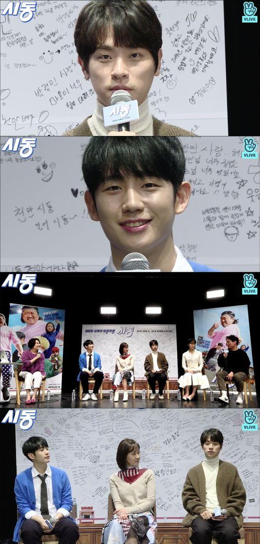 [사진=V라이브 화면] 영화 '시동'에 출연하는 배우들이 무비 토크에서 입담을 뽐냈다.