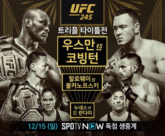 UFC 245, 우스만-할로웨이-누네스 트리플 타이틀 방어전 개최