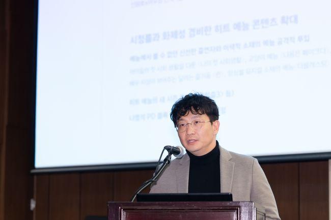 나영석→'비숲2', 2020 'tvN스러운' 신작 쏟아진다 (종합)[현장의 재구성]
