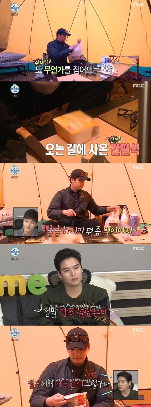 '나 혼자 산다' 이장우, 햄버거+두유+스파게티 장우정식 등장…기안84 ''걱정돼'' [핫TV]