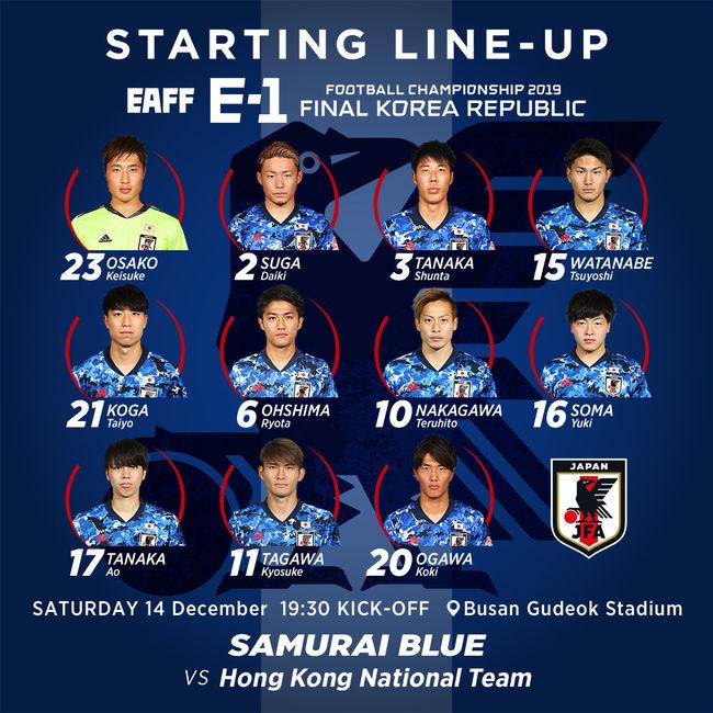 [사진]일본축구협회