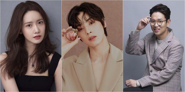 [사진=MBC 제공] 임윤아(왼쪽부터), 차은우, 장성규가 'MBC 가요대제전' MC로 만난다.