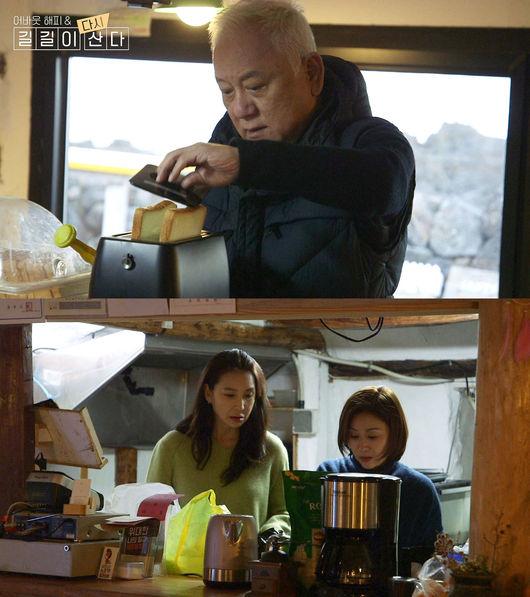 [사진=채널A 제공] '길길이 다시 산다'에서 김한길, 최명길 부부가 일상을 공개한다.