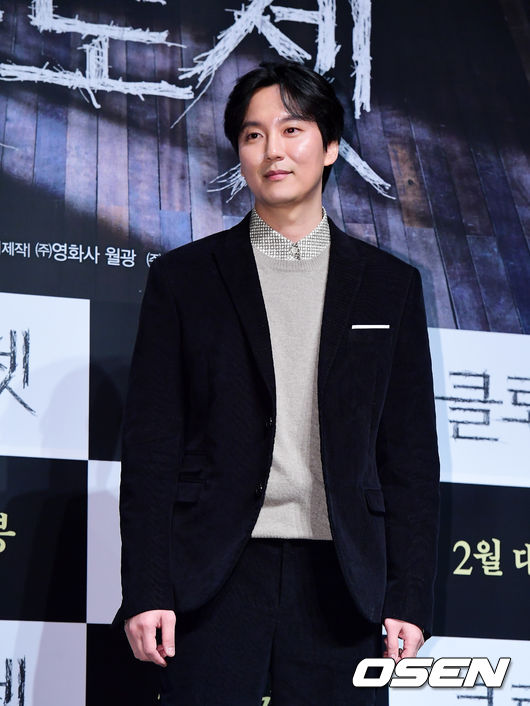 [OSEN=지형준 기자] 2일 오전 서울 압구정 CGV에서 영화 '클로젯' 제작보고회가 열렸다.