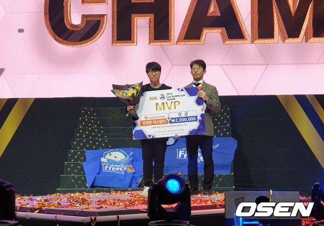 [KeSPA컵] '기인' 김기인, 결승전 MVP 수상