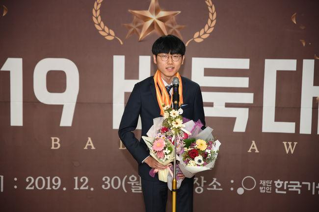 12월 8승 신진서 9단, 박정환 제치고 1위 재탈환