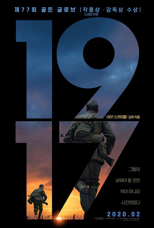 영화 포스터
