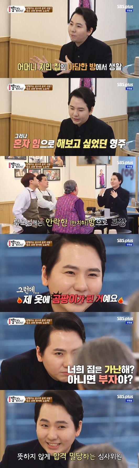 """'밥은 먹고 다니냐' 임형주, 세월호 추모곡 후 블랙리스트? """"스케줄 전부 취소"""" [어저께TV]"""