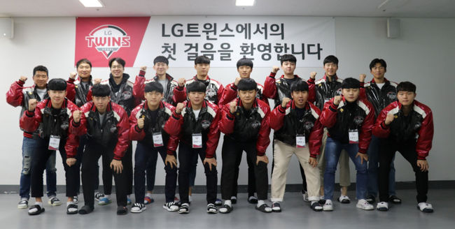 [사진] LG 트윈스 제공.