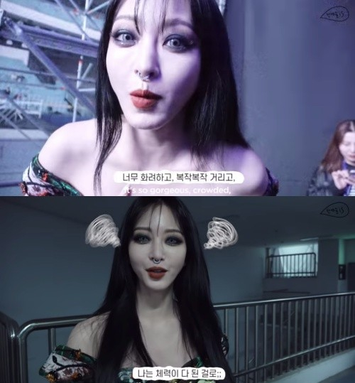 한예슬, 가슴골 타투→코걸이 패션..