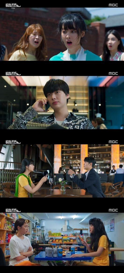 [사진=MBC 방송화면] '하자있는 인간들' 첫 방송 당시 오연서, 안재현 등 출연진 확약상.