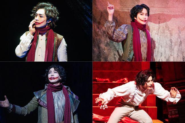 [사진=EMK뮤지컬컴퍼니 제공] 뮤지컬 '웃는 남자'에서 이석훈, 규현, 박강현, 수호가 타이틀 롤 그윈플렌 역으로 출연 중이다.
