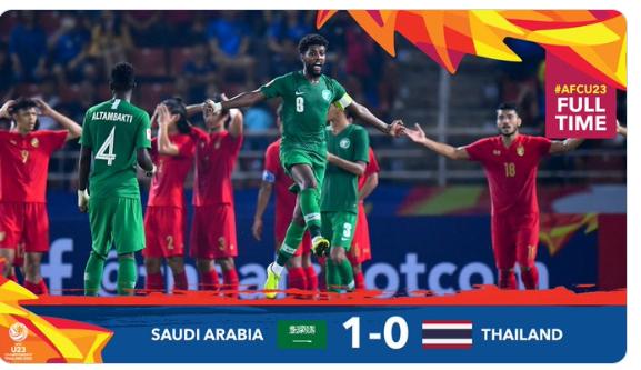 니시노의 태국, 사우디에 0-1 패... 올림픽 좌절