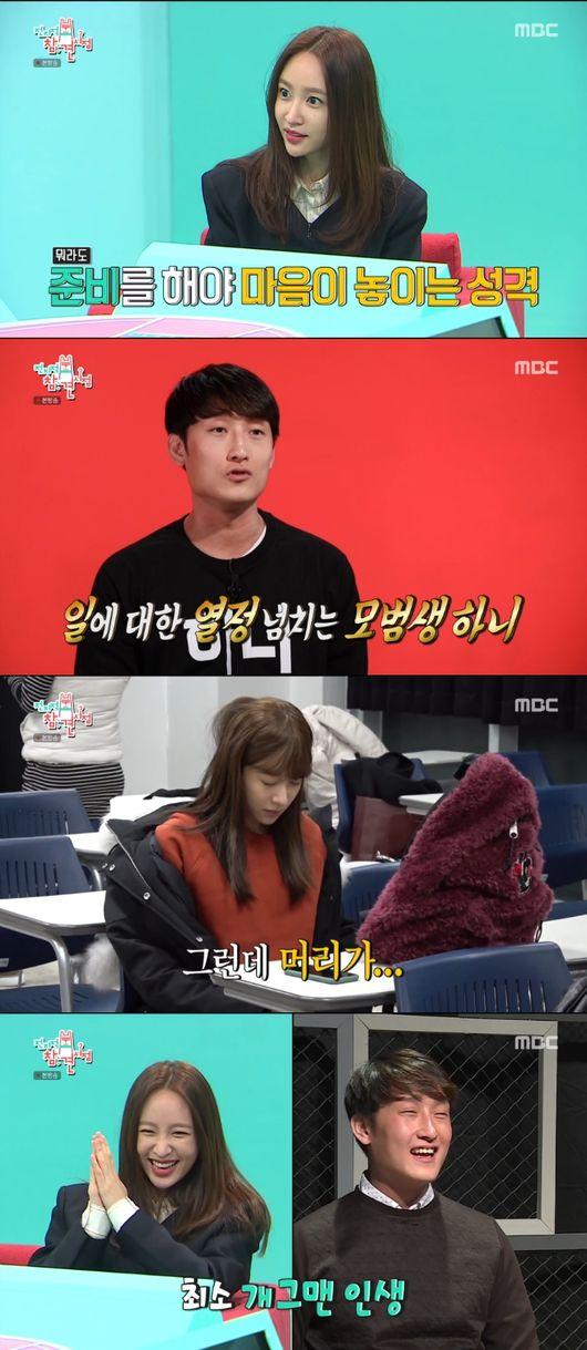 '전참시' EXID 하니-매니저, 친남매 케미…이영자, 송 실장 위한 '특급 선물' [종합]