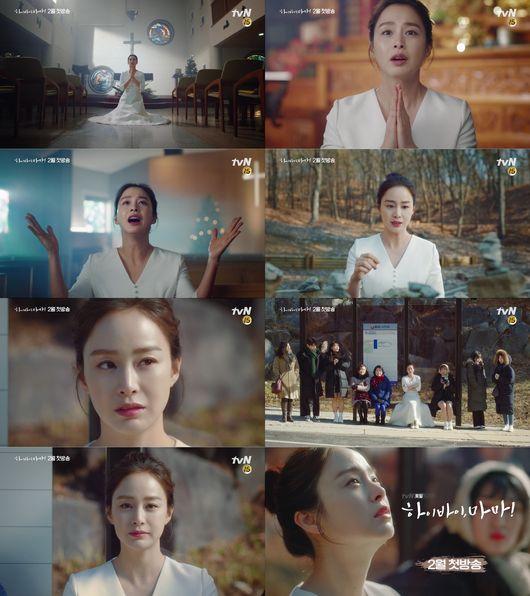 이승 강제소환 하이바이,마마! 고스트 엄마 김태희, 49일 리얼 환생 스토리