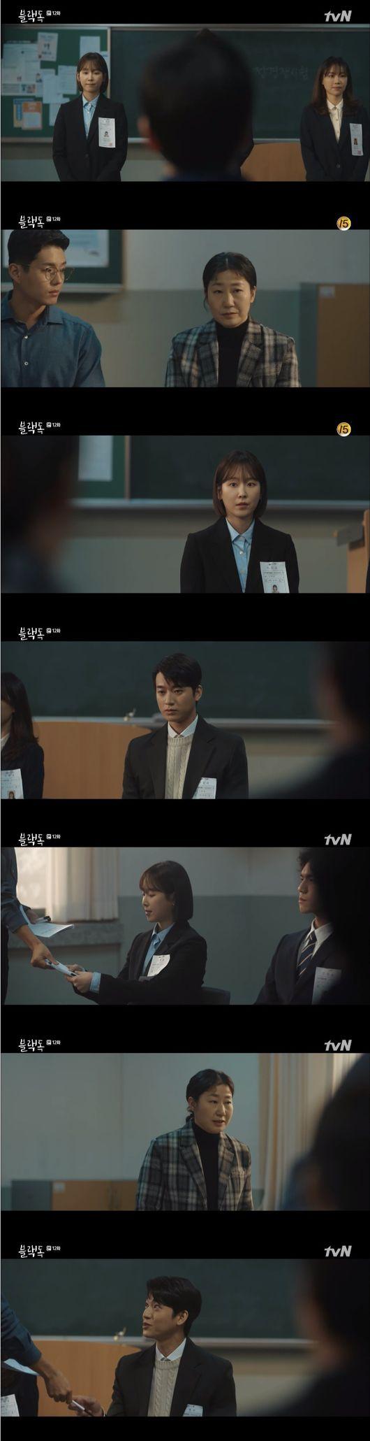 '블랙독' 서현진VS유민규, 둘 다 결국 정교사 낙방 … 국어과 '적격자 없음' [종합]