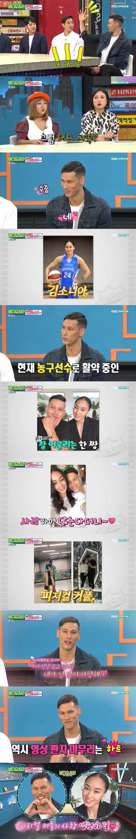 '비스' 이승준, 16살 연하 ♥김소니아 고백→올림픽 우승 현금 다발 '감격' [종합]