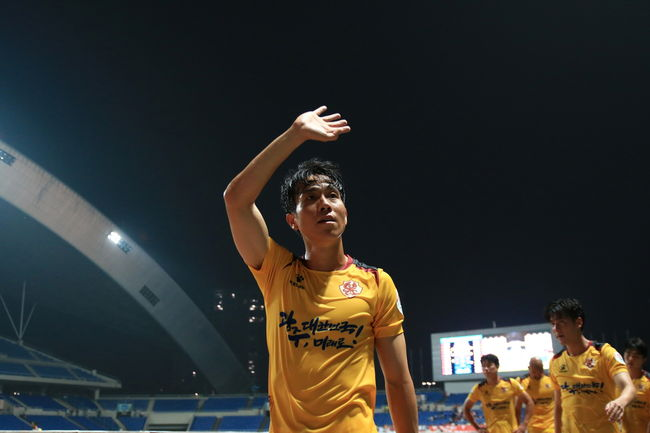 광주FC, 2020시즌 신임 주장은 여름[공식발표]