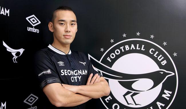 [사진]성남FC 제공