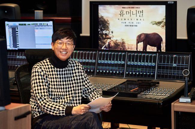 [사진=MBC 제공] '휴머니멀'을 연출한 김현기 PD.