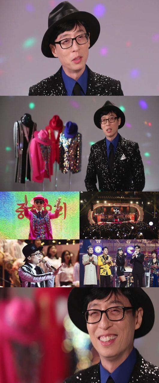 [사진=MBC 제공] '놀면 뭐하니?'에서 유재석이새 '부캐' 유산슬로 활동한 심경을 밝힌다.