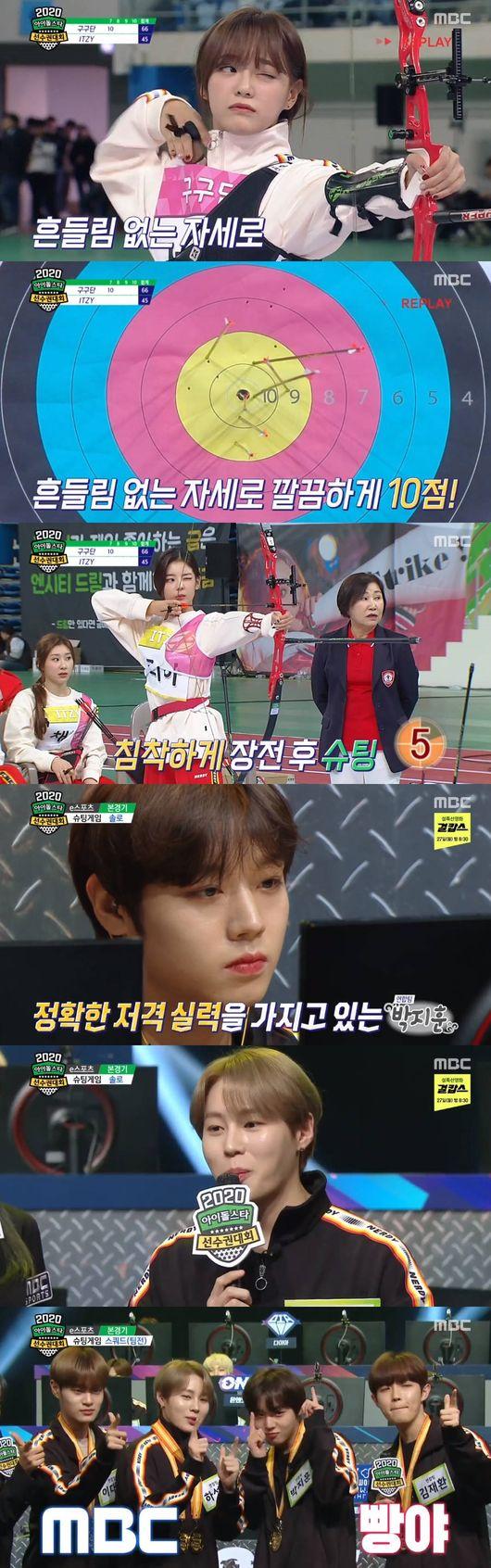 [사진=MBC 방송화면] '아육대'에서 구구단, 워너원 등이 맹활약했다.