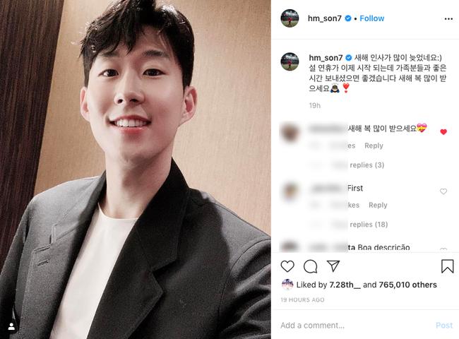 """'훈남 변신한 손흥민의 새해 인사 """"가족들과 좋은 시간 보내길…"""""""