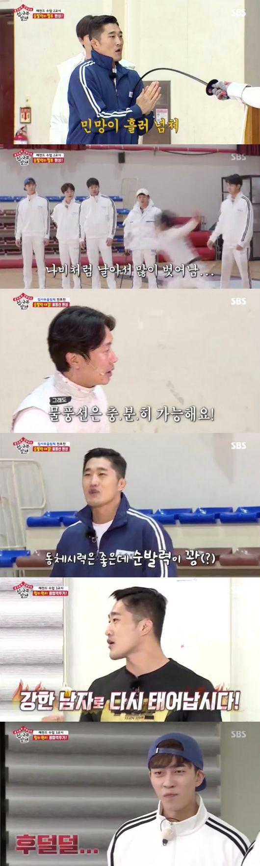 집사부일체 박세리→김동현, 스포츠 레전드 5人의 금메달급 예능감 [어저께TV]