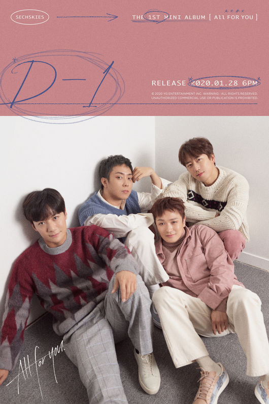 컴백 D-1 젝스키스, 새 앨범 ALL FOR YOU 맛보기 음원 공개 [공식]