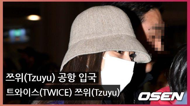 [O! STAR] 재충전 마친 쯔위(Tzuyu),'미모도 재충전'