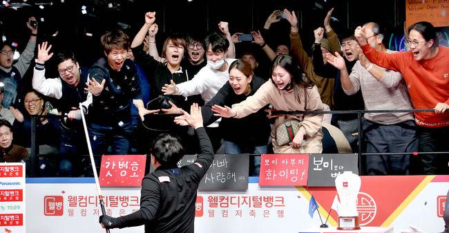 [사진]PBA 제공